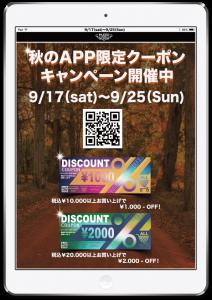 app-cam